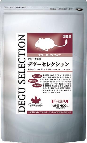 イースター デグーセレクション 400g(200gx2袋)