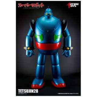 スーパーロボットビニールコレクションシリーズ 鉄人28号