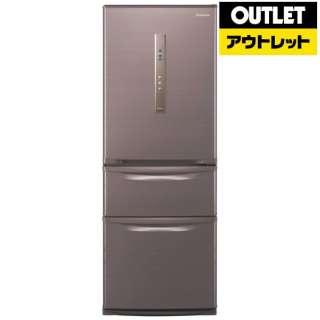 【アウトレット品】 ノンフロン冷凍冷蔵庫 [3ドア /右開きタイプ /315L] NR-C32HM-T シルキーブラウン 【生産完了品】