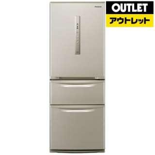 【アウトレット品】 ノンフロン冷凍冷蔵庫 [3ドア /右開きタイプ /315L] NR-C32HM-N シルキーゴールド 【生産完了品】