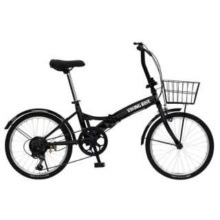 20型 折りたたみ 自転車 VIKING BIKE FDB206 TOUGH(ブラック/6段変速) 81205-01 【組立商品につき返品不可】