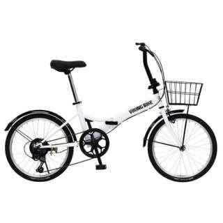 20型 折りたたみ 自転車 VIKING BIKE FDB206 TOUGH(ホワイト/6段変速) 81205-12 【組立商品につき返品不可】