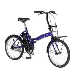 【eバイク】 20型 電動アシスト 折りたたみ自転車 TRANS MOBILLY CONVENIENT(ネイビー/シングルシフト) 92205-03 【組立商品につき返品不可】