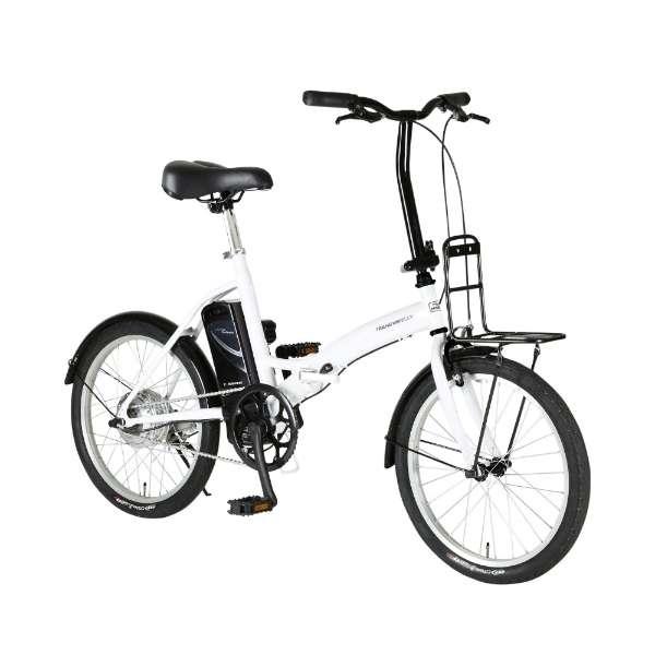 【eバイク】 20型 電動アシスト 折りたたみ自転車 TRANS MOBILLY CONVENIENT(ホワイト/シングルシフト) 92205-12 【組立商品につき返品不可】