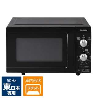 EMO-F518-5 電子レンジ ブラック [約18L /50Hz(東日本専用)]