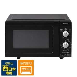 EMO-F518-6 電子レンジ ブラック [約18L /60Hz(西日本専用)]