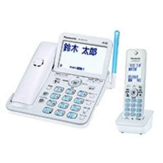 VE-GZ72DL-W 電話機 RU・RU・RU(ル・ル・ル) パールホワイト [子機1台 /コードレス]