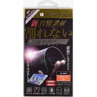 iPhone8/7/6s/6Plus兼用ガラスファイバーフィルム  0.3mm GF-iP876p-0.3