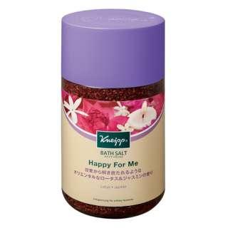 クナイプバスソルト ハッピーフォーミー ロータス&ジャスミンの香り(850g) [入浴剤]