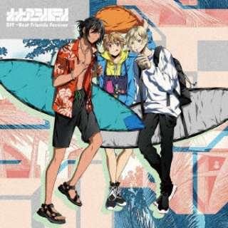 オオアライトライ/ BFF ~Best Friends Forever 【CD】