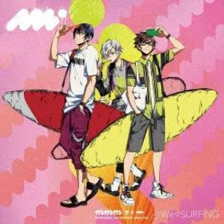 mmm/ We love SURFING 【CD】