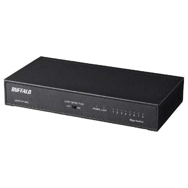 ギガ スイッチングハブ Giga LAN HUB 8ポート 電源内蔵 背面マグネット LSW6-GT-8NS/BK ブラック