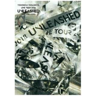 山下智久/ TOMOHISA YAMASHITA LIVE TOUR 2018 UNLEASHED - FEEL THE LOVE - 通常盤 【DVD】