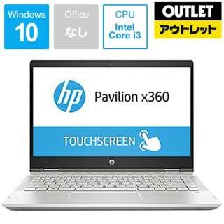 【アウトレット品】 14.0型ノートPC[Core i3・SSD 256GB・メモリ 4GB] Pavilion x360 14-cd0000  5EA32PA-AAAE ミネラルシルバー 【数量限定品】