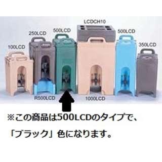 キャンブロ ドリンクディスペンサー 500LCD ブラック <FDL3411>
