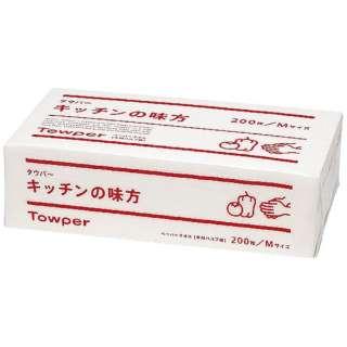 タウパー キッチンの味方 M(200枚×30束) <XTU0103>
