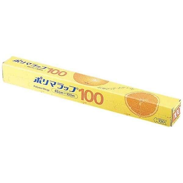 信越 ポリマラップ 100 幅45cm (ケース単位20本入) <XLT5203>