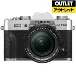 【アウトレット品】 X-T30-S ミラーレス一眼カメラ XF18-55mmレンズキット シルバー [ズームレンズ] 【展示品】