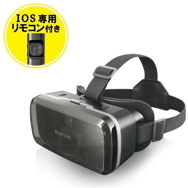 VRゴーグル スタンダード 目幅・ピント調節可能 DMMVRアプリ(iOS)対応Bluetoothリモコン付 VRG-M01RBK
