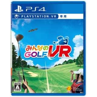 みんなのGOLF VR 【PS4(VR専用)】