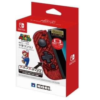 携帯モード専用 十字コン(L) for Nintendo Switch スーパーマリオ NSW-118 【Switch】