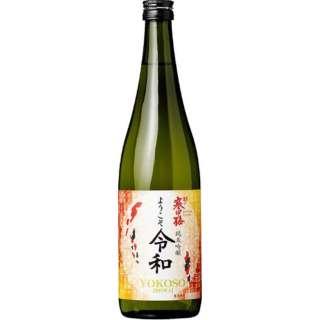 越の寒中梅 ようこそ令和 純米吟醸 720ml【日本酒・清酒】