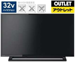 【アウトレット品】 32S22 液晶TV [32V型 /ハイビジョン] 【生産完了品】