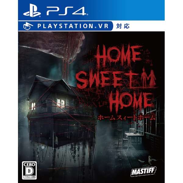 HOME SWEET HOME 【PS4】