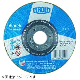 TYROLIT 研削砥石 ロンデラー 125mm #24 57005