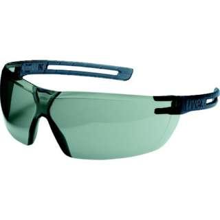 UVEX 一眼型保護メガネ ウベックス エックスフィット 9199280