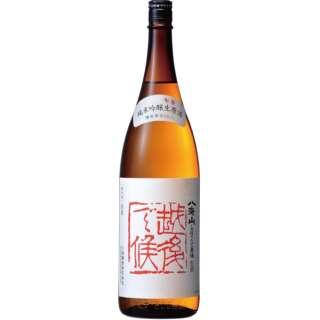 八海山 越後で候 純米吟醸 しぼりたて原酒 赤ラベル 1800ml【日本酒・清酒】 ※要冷蔵