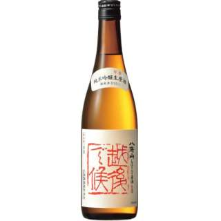 八海山 越後で候 純米吟醸 しぼりたて原酒 赤ラベル 720ml【日本酒・清酒】 ※要冷蔵