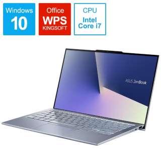ZenBook S13 ノートパソコン ユートピアブルー UX392FN-8565 [13.9型 /intel Core i7 /SSD:512GB /メモリ:16GB /2019年5月モデル]