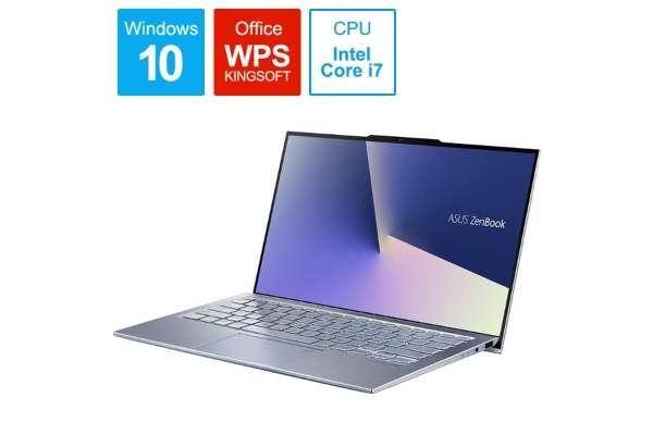 ASUS「ZenBook S13」UX392FN-8565