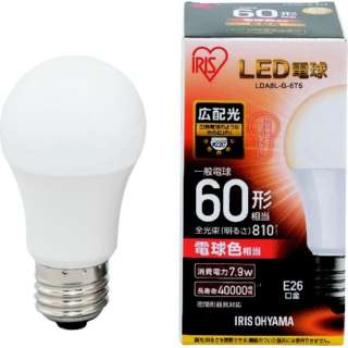 IRIS LED電球 E26広配光タイプ 60形相当 電球色 810lm LDA8L-G-6T5
