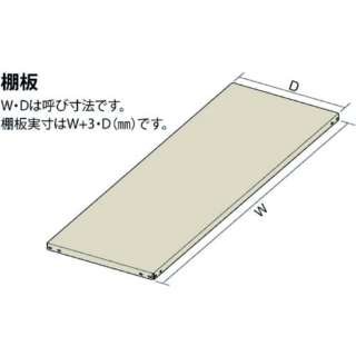 IRIS 軽量ラック100 棚板 W1800*D600 LTA1860