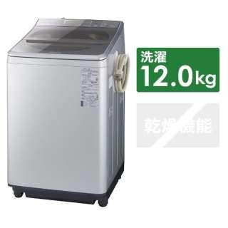 NA-FA120V2-S 全自動洗濯機 シルバー [洗濯12.0kg /乾燥機能無 /上開き]