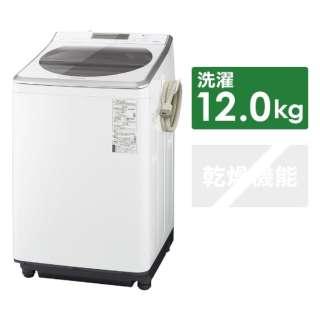 NA-FA120V2-W 全自動洗濯機 ホワイト [洗濯12.0kg /乾燥機能無 /上開き]