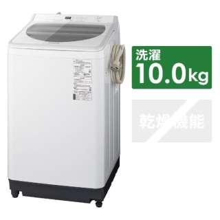 NA-FA100H7-W 全自動洗濯機 ホワイト [洗濯10.0kg /乾燥機能無 /上開き]