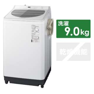 NA-FA90H7-W 全自動洗濯機 FAシリーズ ホワイト [洗濯9.0kg /乾燥機能無 /上開き]