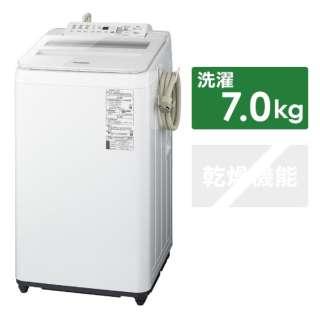 NA-FA70H7-W 全自動洗濯機 FAシリーズ ホワイト [洗濯7.0kg /乾燥機能無 /上開き]