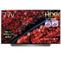 OLED77C9PJA 有機ELテレビ LG [77V型 /4K対応 /BS・CS 4Kチューナー内蔵]