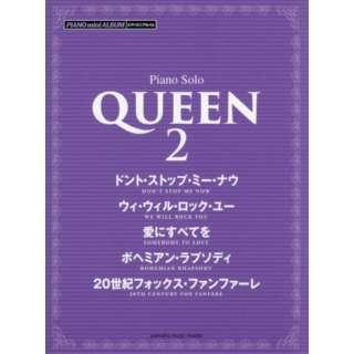 楽譜 ピアノミニアルバム QUEEN 2