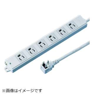SANWA 工事物件タップ 抜け止めコンセント 6個口  ケーブル長1m TAP-KE6-1