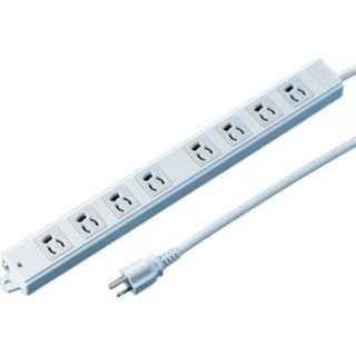 SANWA 工事物件タップ 抜け止めコンセント 8個口  ケーブル長1m TAP-KE8-1