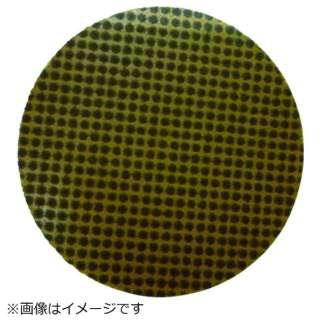 TRUSCO アストラマジック#320 Φ50 100枚入 TAM-50-320