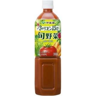 旬野菜 (900ml/12本)【野菜ジュース】