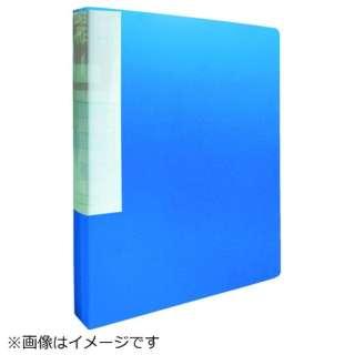 TRUSCO PP クリアファイル A4タテ 20P ブルー TCF420-B