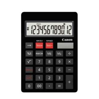 電卓 SI-120T-BKBCSOB [12桁]