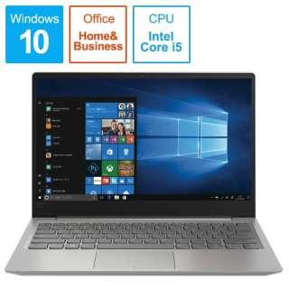 ideapad 320S ノートパソコン ミネラルグレー 81AK00HCJP [13.3型 /intel Core i5 /SSD:256GB /メモリ:8GB /2019年4月モデル]